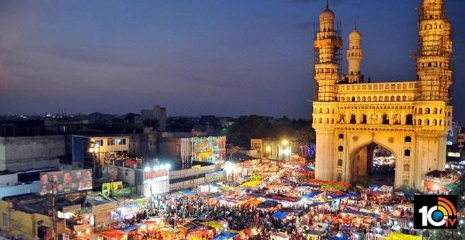 ప్రపంచంలోనే నెం.1 డైనమిక్ సిటీగా హైదరాబాద్