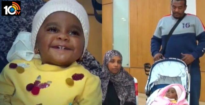 In A First, Liver Transplant Of A Saudi Girl Performed Using Jugular Vein Of A Cow