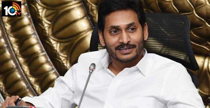 Jagan govt moves on april 4th to make Visakhapatnam