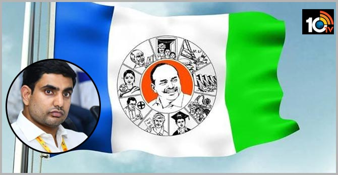 Is this Ysrcp Strategy? Lokesh babu will lose MLC if Council will be abolished