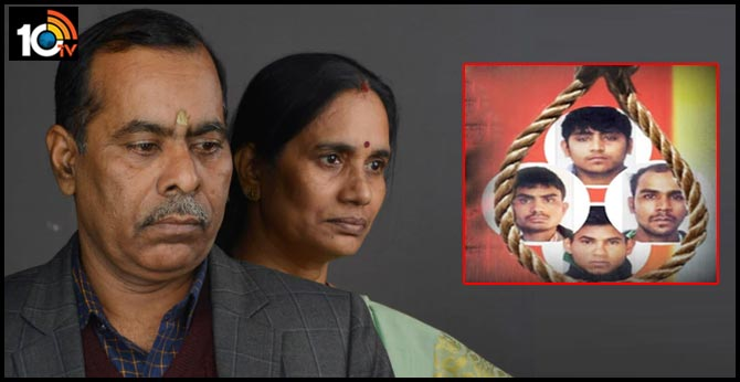 Our daughter has got justice, decision empowers country's women: Nirbhaya's parents