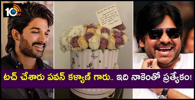 Pawan Congratulates Allu Arjun for Ala Vaikunthapurramuloo Success