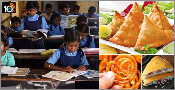 Special Study Offers : 10th స్టూడెంట్స్ కోసం దిల్ కుష్, సమోసా, జిలేబీ