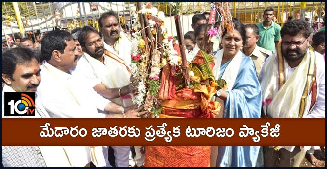 Special package to tourists attending to medaram jatara