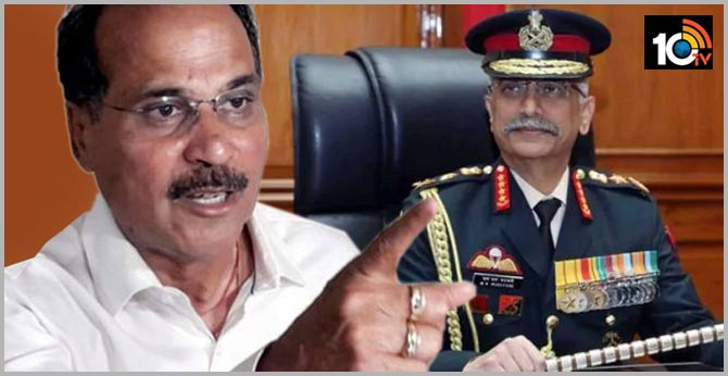 """Talk Less, Work More"": Congress Leader Adhir Ranjan Chowdhury's Swipe At Army Chief"