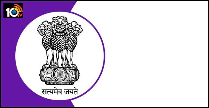 UPSC Recruitment 2020: 134 Vacancies Notified for Medical Officer, Assistant Engineer and other posts