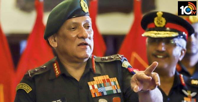 We keep ourselves away from politics, we follow govt directitives Gen Bipin Rawat