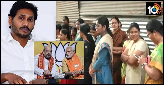 bharata Hindu mahasabha writes letter to pm Modi, Amit Shah