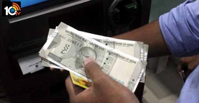 ATM Transactions May Costlier