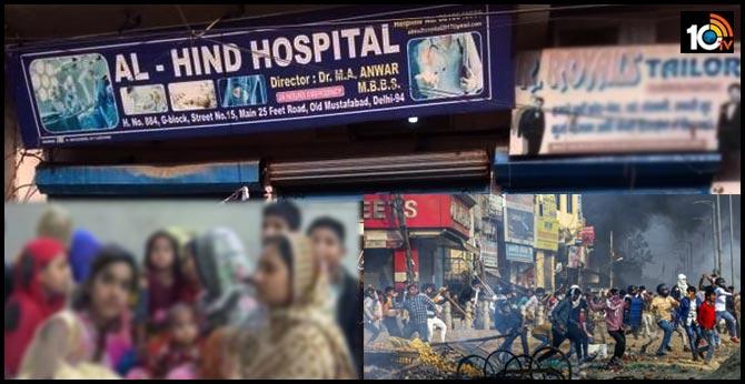 Delhi Riots Al Hind hospital doctors save lives