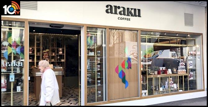 Andhra araku coffee in international reputation