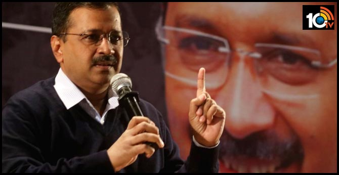 Arvind Kejriwal Has Refused To Take Any Ministry, Again. Explains Why