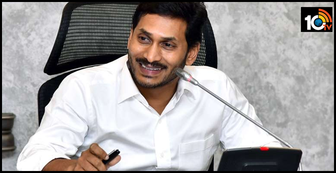 CM YS Jagan to visit Delhi Today to meet Cabinet Ministers