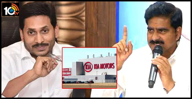 CM Jagan should respond to the move of the Kio motor industry from AP to Tamil Nadu : Devineni Uma