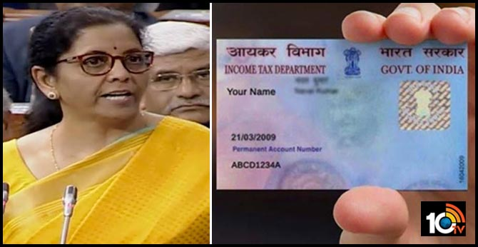 Get PAN card instantly without detailed application form