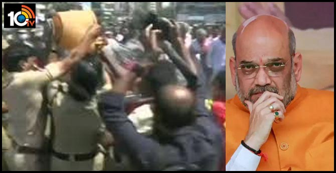 Hyderabad CPI members attempt to burn effigy of Union Home Minister Amit Shah