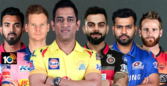 IPL 2020: All Stars match is set to be played on March 25 at the Wankhede Stadium in Mumbai.