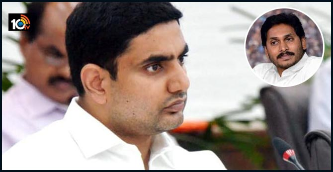 TDP MLC Lokesh Fire on Twitter