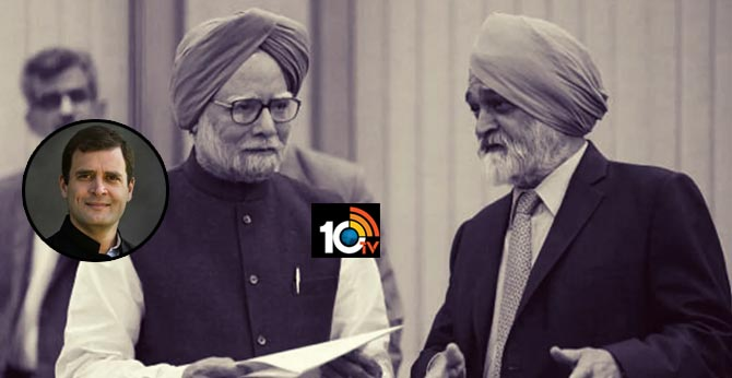 """Manmohan Singh Sees India """"Slipping Away"""", Says PM Must Reassure Nation"""