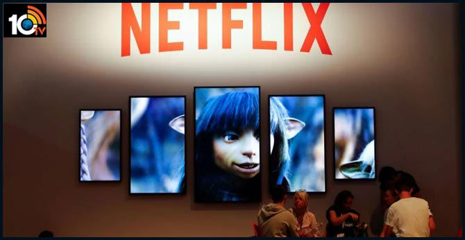 Netflix rolls out Rs 5 per month trial plan for new users in India