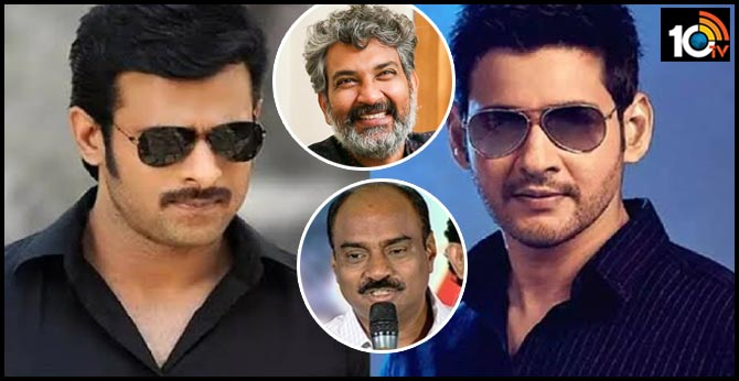 Rajamouli Multistarrer with Mahesh Babu and Prabhas?