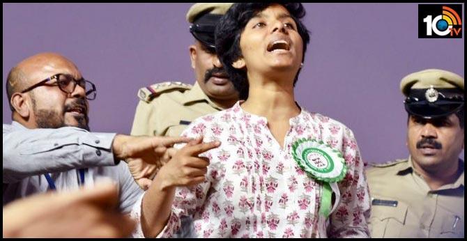 Ram Sena activist announces Rs 10 lakh bounty for killing amulya