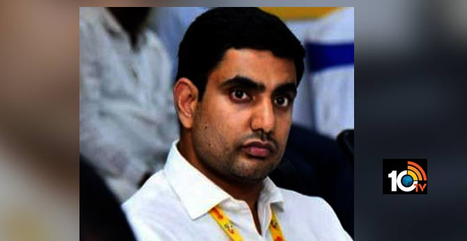 Reduced TDP MLC Lokesh security again