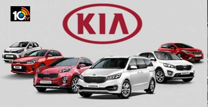 Reuters removed his article on Kia Motors move