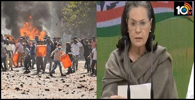 Sonia Gandhi's response to the clashes in Delhi