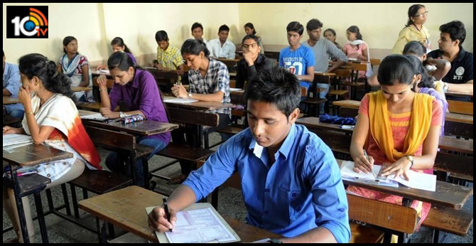 TS EAMCET Schedule released