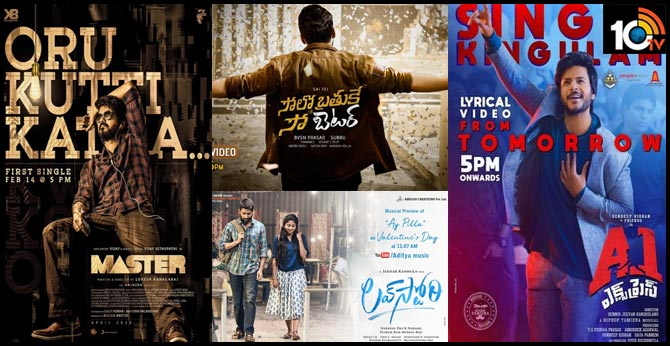 Upcoming Movies Valentines day Treat for Movie Lovers
