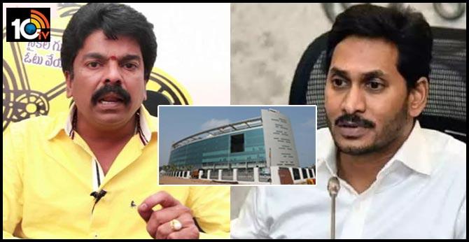 Navy's objection to the capital at Vishakha Millennium Tower has become CM Jagan silent: bonda Uma