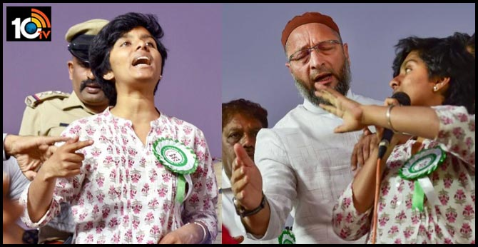 "Woman Who Said ""Pakistan Zindabad"" Has Naxal Links: BS Yediyurappa"