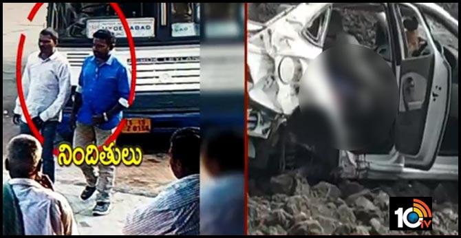 New angles of the Zahirabad woman rape case..