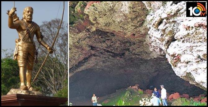 Alluri Sitarama Raju's cave in the Nathavaram Mandal Asanagiri
