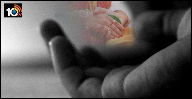 మూడు రోజుల క్రితం లవ్ మ్యారేజ్ : ఇంతలోనే సూసైడ్
