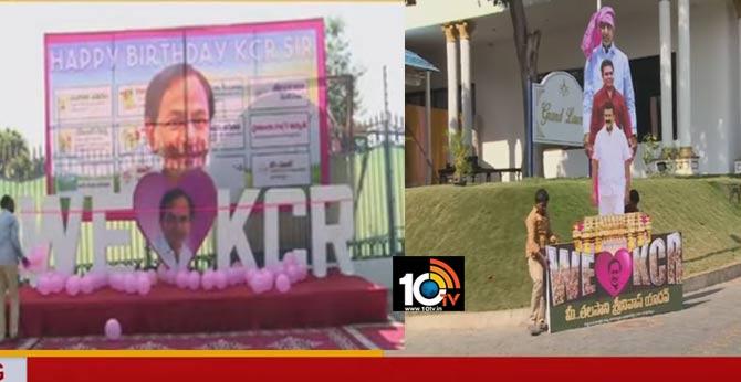 WE LOVE KCR : మంత్రికి రూ.5వేలు జరిమానా