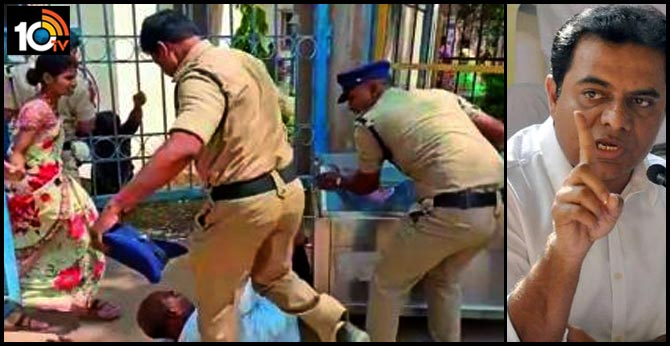 review the insensitive handling by these policemen KTR Tweet
