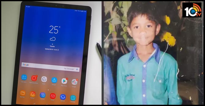 12 years old boy commits suicide for not giving tab