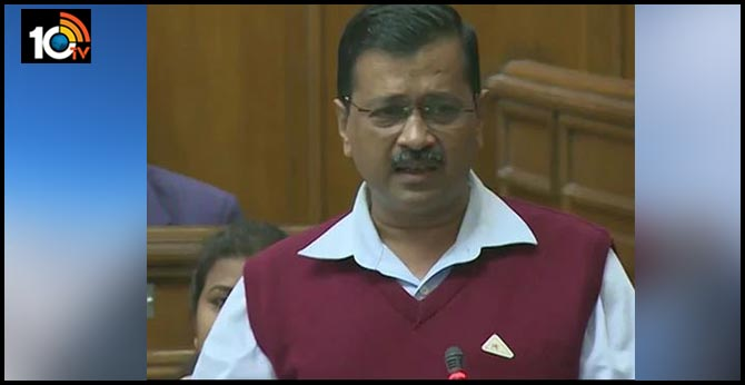 61 MLAs Don't Have Certificates: AAP Government Moves Anti-NPR Resolution