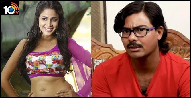 Actress Lavanya Tripathi files complaints on Hyderabad Cyber Crime