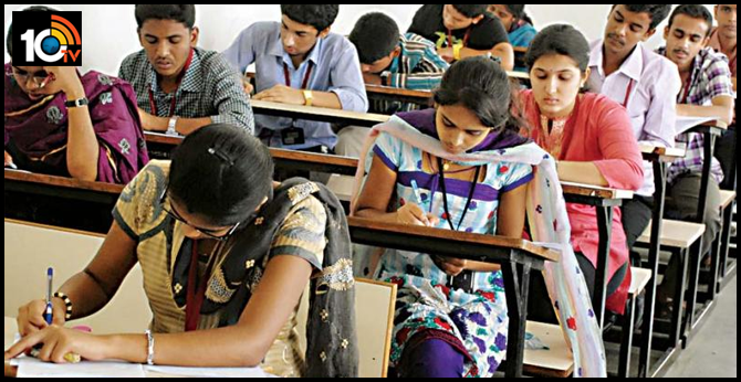 All The Best Inter exams 2020 in Telugu states