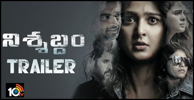 Anushka's Nishabdham Trailer - Telugu