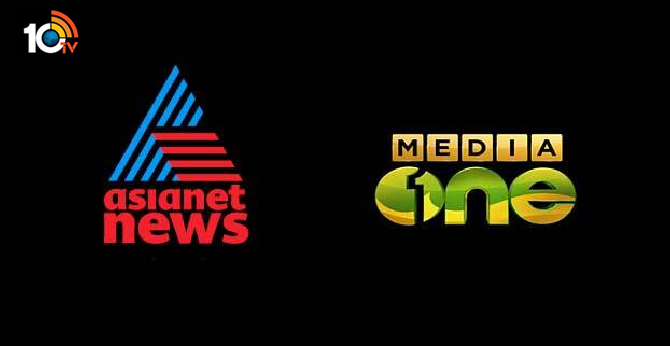Asianet and Media One channel which were banned for 48 hours