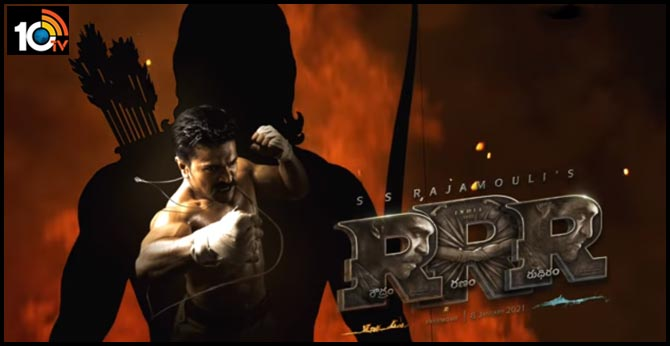Bheem For Ramaraju - RRR - Happy Birthday Ram Charan