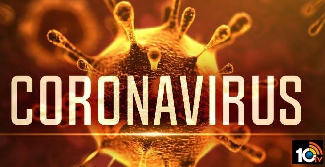 Coronavirus in the Rajamahendravaram East Godavari District