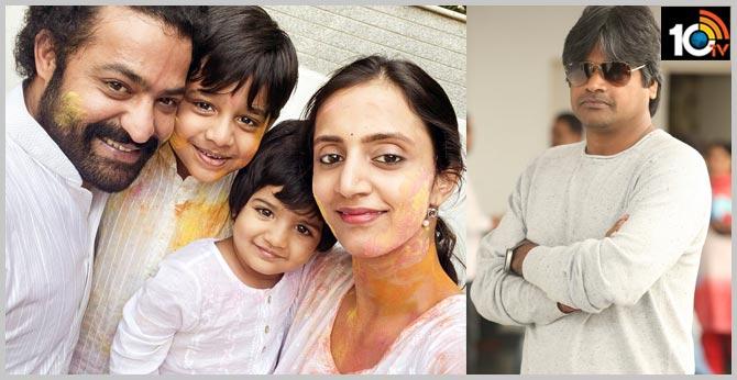Director Harish Shankar Comment on NTR Family Photo