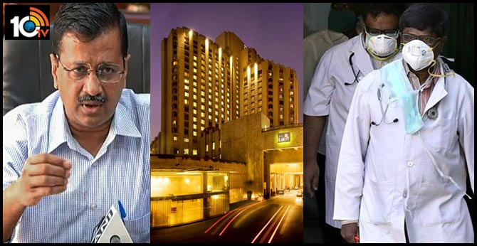 Doctors from Lok Nayak, GB Pant hospitals on COVID-19 duty to be housed in Hotel Lalit: Delhi govt