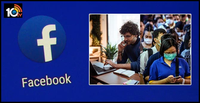 Facebook to give employees $1,000 bonuses