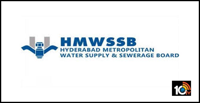 HMWSSB Recruitment 2020 Apply Online for 93 TSPSC Manager Posts